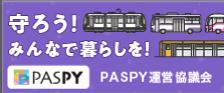 PASPY